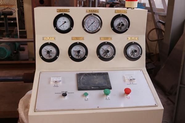 Thermal Insulation Machine